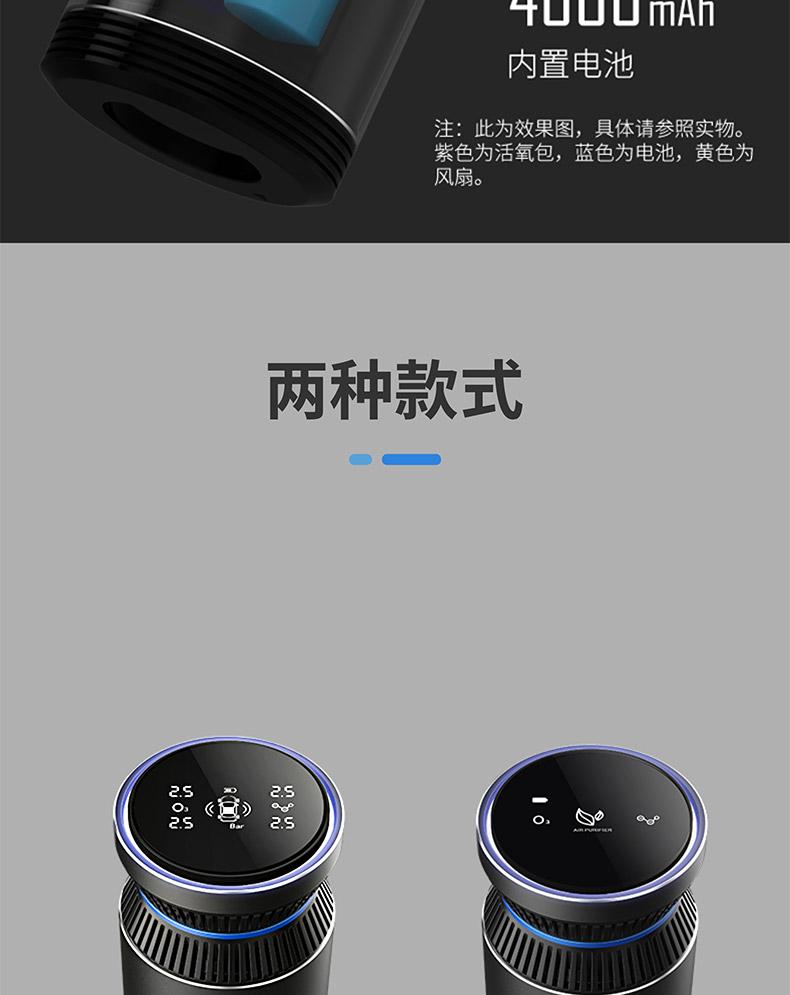 佛山市顺德区beplay官方app下载净化材料实业有限公司