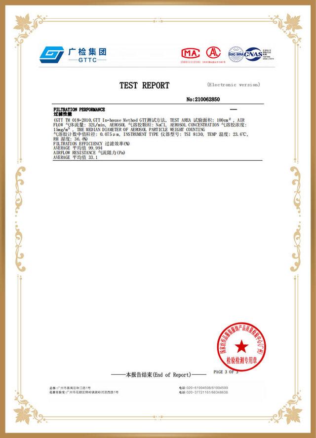H14级材料-99.995l试验报告