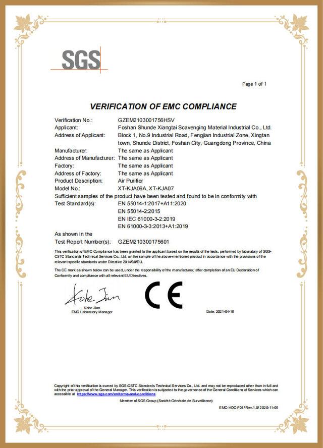 A06/A07 CE认证